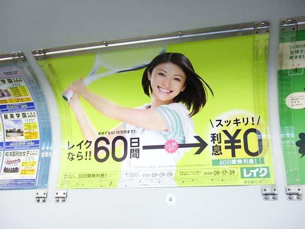 5年前の東京OOH交通広告<10月12日~10月18日>Tokyo AD 5yrs ago