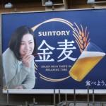 5年前の東京OOH交通広告<11月16日~11月22日>Tokyo AD 5yrs ago