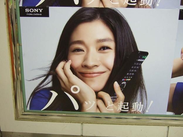 5年前の東京OOH交通広告<11月9日~11月15日>Tokyo AD 5yrs ago