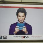 5年前の東京OOH交通広告<1月4日~1月10>Tokyo AD 5yrs ago