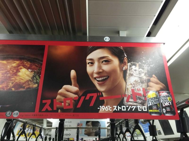 ameblo(Week49 2015)速報! 今週の東京広告 Billboard TOKYO HOT 100