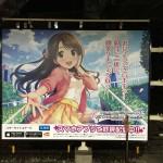 ameblo(Week50 2015)速報! 今週の東京広告 Billboard TOKYO HOT 100