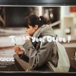 ameblo(Week51 2015)速報! 今週の東京広告 Billboard TOKYO HOT 100