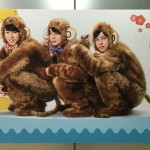 ameblo(Week53 2015)速報! 今週の東京広告 Billboard TOKYO HOT 100