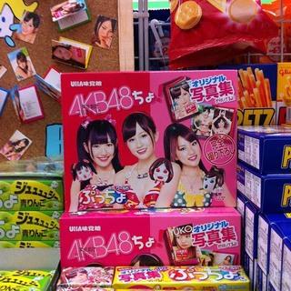 AKB48ちょ★2011年12月01日のつぶやき★