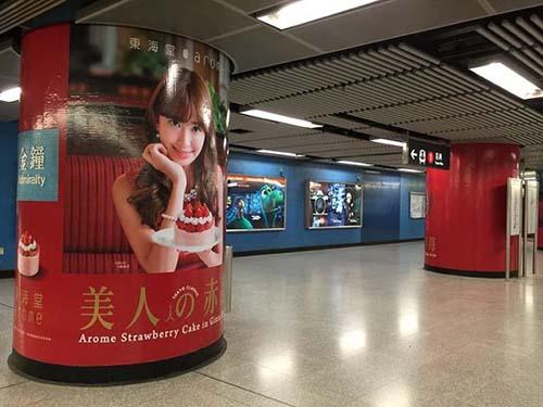 ☆【香港アルバム 2016】市街地と地下鉄駅電車広告(1日目)139枚