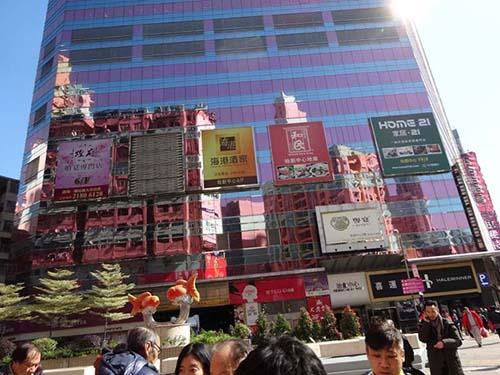 ☆【香港アルバム 2016】昼のネイザンロード界隈と広告その1(236枚)