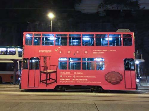 ☆【香港アルバム 2016】香港島トラムの旅(174枚)