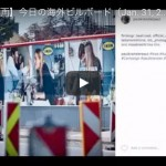 海外広告 – OOH Billboard Jan. 31, 2016