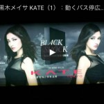 (Week4 2016)今週の香港のビルボード動画 OOH Billboard AD in Hongkong