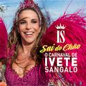【ブラジル】「O FAROL」 IVETE SANGALO