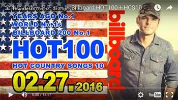 ビルボード週間音楽ランキング(Billboard February 27th)