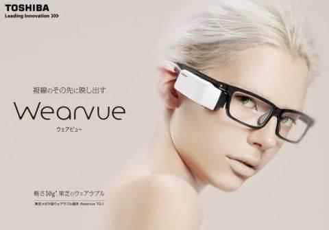 2月22日のトピック…東芝メガネ型端末の出荷開発を中止、本を裁断せずに自炊の極薄エッジスキャナ、Y!mobile月3,980円iPhone 5s3月販売、Lenovo世界中で使える低価格データ通信