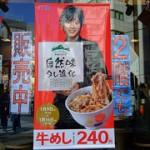 溝端順平:松屋★2012年02月02日のつぶやき★