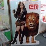 板野友美:めっちゃ、イー+モバイル★2012年02月06日のつぶやき★