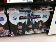 AKB48:hp★2012年02月24日のつぶやき★