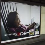 綾瀬はるか:NINTENDO 3DS★2012年02月17日のつぶやき★
