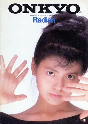 ONKYO Radian 南野陽子 1987年
