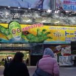 2月5日(金)のつぶやき:トーテム(JR渋谷駅ハチ公口)