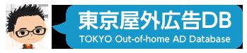 2014年 月別・駅別広告検索メニュー