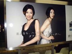 黒木瞳:WOO/日立★2012年02月01日のつぶやき★