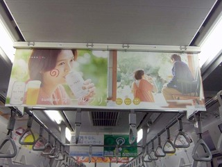榮倉奈々:オールフリー★2012年02月18日のつぶやき★