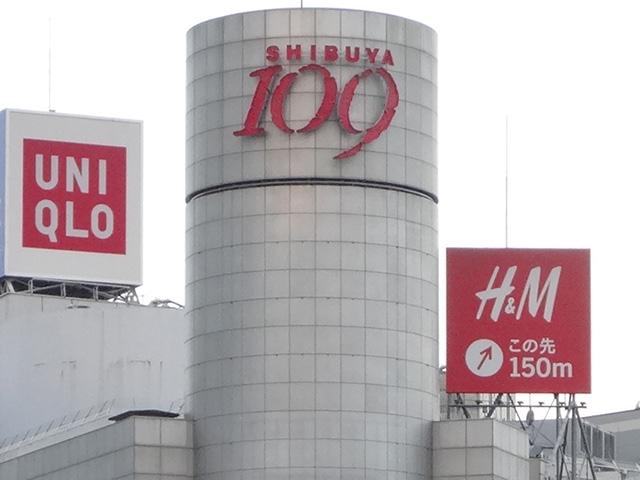 ☆今週の渋谷109ビルボード:広告のない状態