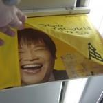 ほっしゃん:サントリー角★2012年03月21日のつぶやき★