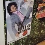 オダギリジョー:uno FIBER NEO 資生堂★2012年04月25日のつぶやき★