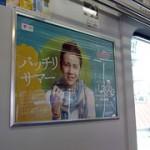 チャン・グンソク:バッチリサマー/エピレ ★2012年05月15日のつぶやき★