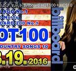 ☆日本・アジア・世界の週間音楽ランキング(Billboard March 19th)