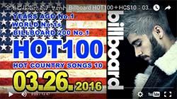 ☆日本・アジア・世界の週間音楽ランキング(Billboard March 26th)