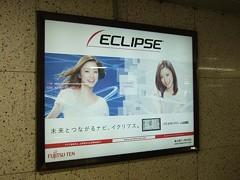 上戸彩:イクリプス★2012年05月01日のつぶやき★