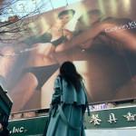 ameblo 世界の屋外広告なう(2016年3月27日)The World's billboards NOW