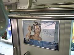 亀梨和也:スカルプテクノロジー★2012年05月29日のつぶやき
