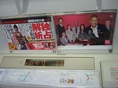 北野武:話すなら、ECC★2012年03月06日のつぶやき★