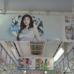 天海祐希:-196°無糖クリア★2012年03月20日のつぶやき★