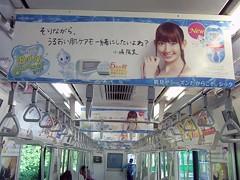小嶋陽菜:Schick HYDRO Silk★2012年05月17日のつぶやき★