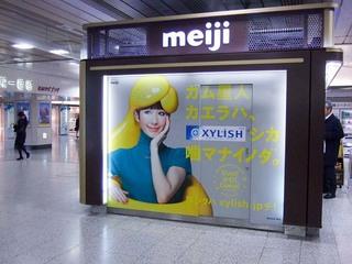 木村カエラ:キシリッシュ★2012年02月29日のつぶやき★