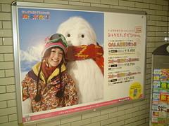 木村カエラ:JR SKISKI★2012年03月12日のつぶやき★