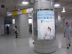 木村カエラ XYLISH MINT CAPSULE★2012年04月27日のつぶやき★