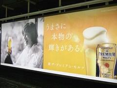 木村拓哉:新ザ・プレミアム・モルツ★2012年05月18日のつぶやき★