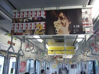 松たか子:ゼロの頂点★2012年03月02日のつぶやき★