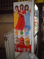 松浦亜弥:午後の紅茶★2012年05月10日のつぶやき★