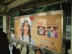 浜崎あゆみ:カリスマ画質LUMIX★2012年04月18日のつぶやき★