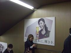 竹内結子:SUNTORY★2012年04月05日のつぶやき★