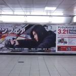篠原涼子:アンフェア the answer★2012年04月13日のつぶやき★