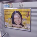 菅野美穂:うちのハイボール 角★2012年05月02日のつぶやき★