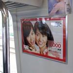 AKB48前田敦子、大島優子:MEN'S TBC★2012年05月08日のつぶやき★