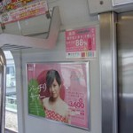 AKB48前田敦子:エピレ/epiler★2012年05月14日のつぶやき★